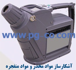 Detector-3