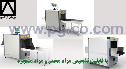 ایکس ری PG-6040 -160 KV   و PG-6040-170KV