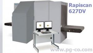 ایکس ری مدل 628XR
