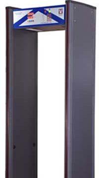 گیت فلزیاب دروازه ای مدل PG-300